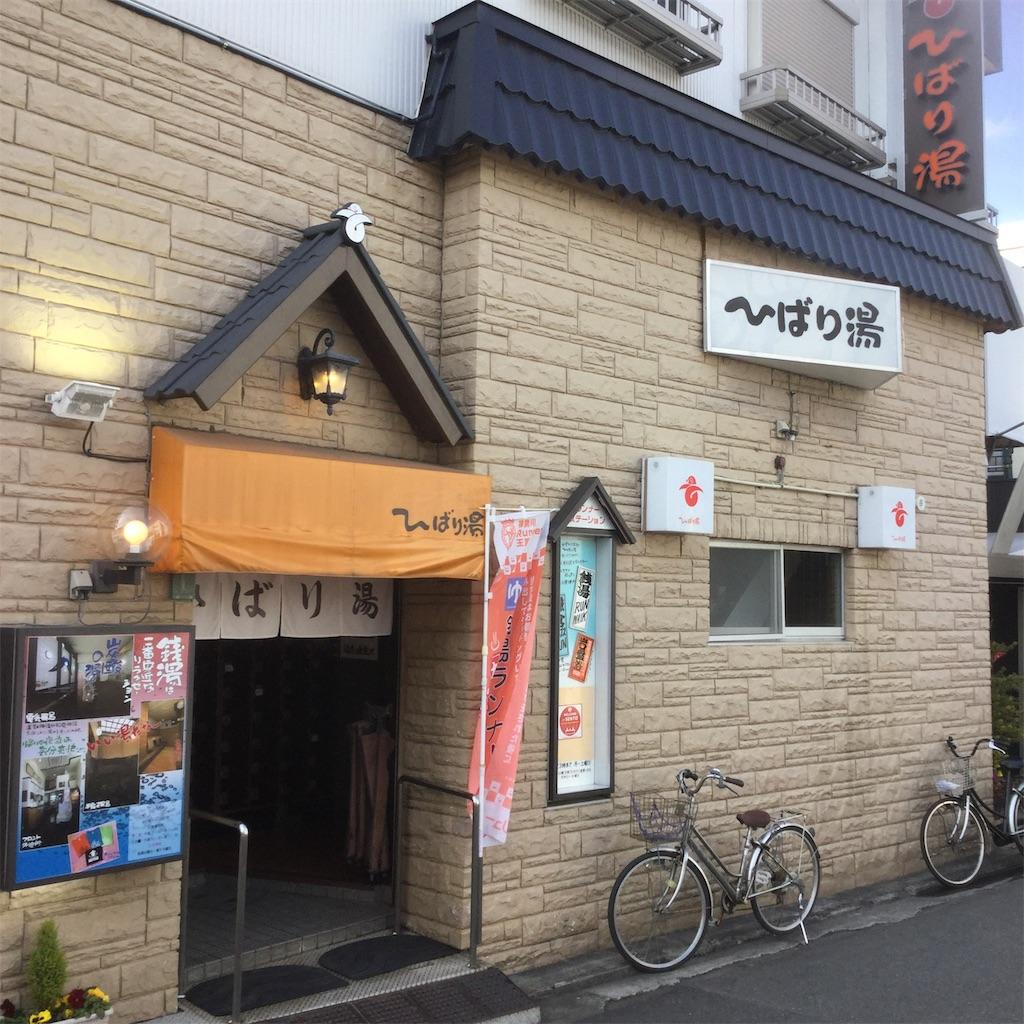 f:id:tsumetaimizuburo:20190211224918j:image
