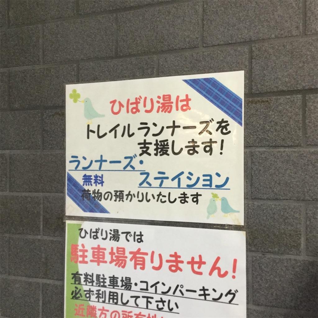 f:id:tsumetaimizuburo:20190211230903j:image