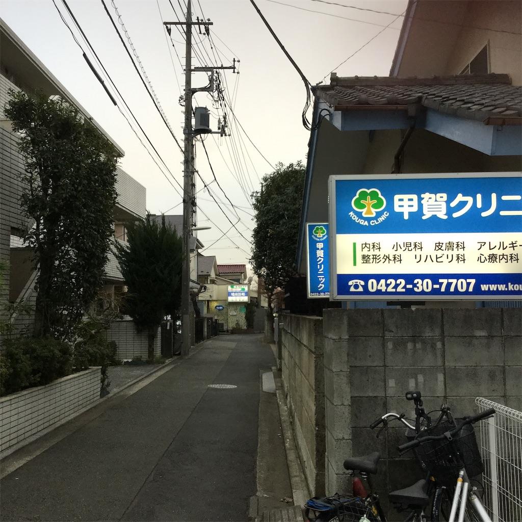 f:id:tsumetaimizuburo:20190212231450j:image