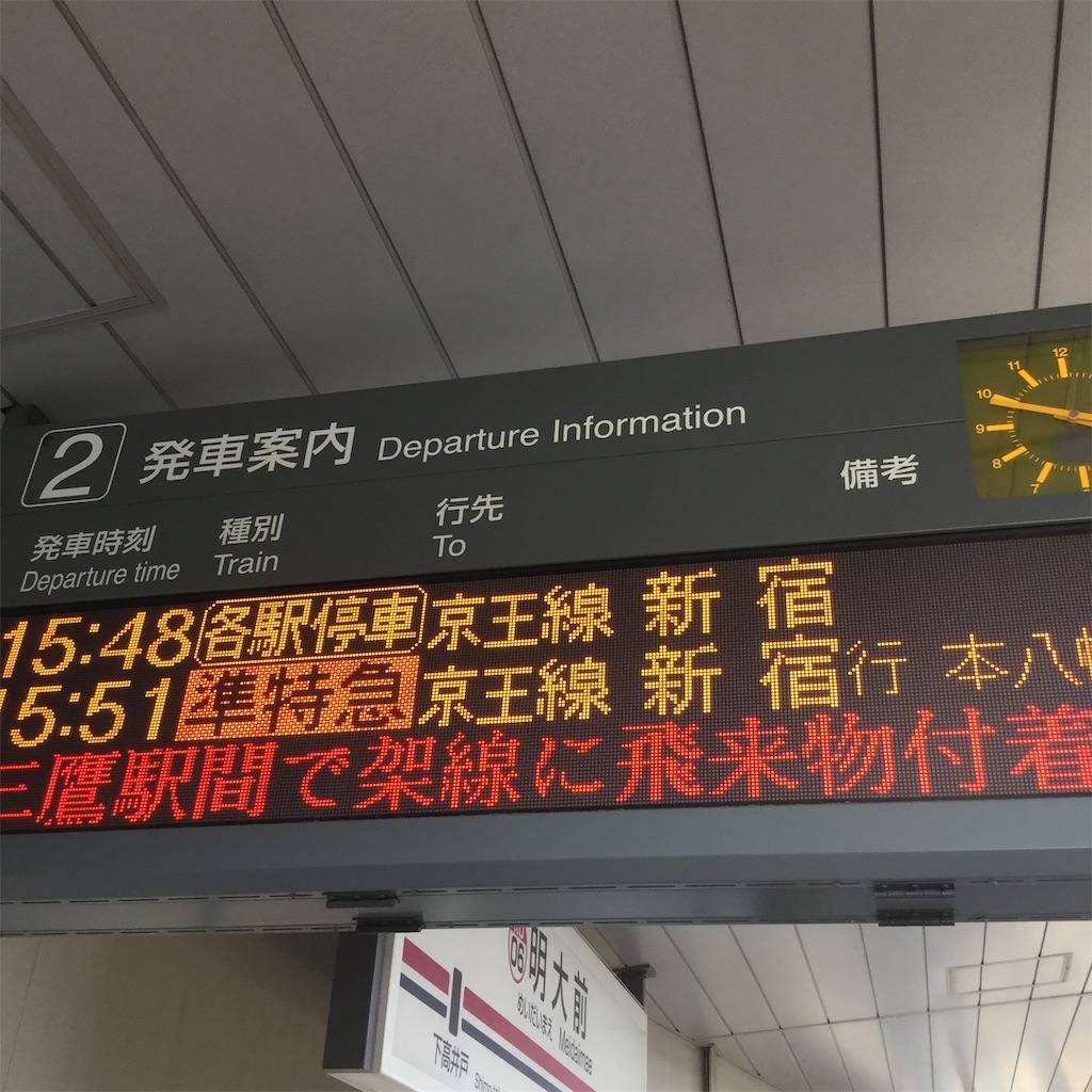 f:id:tsumetaimizuburo:20190224005144j:image