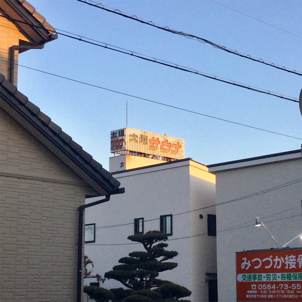 f:id:tsumetaimizuburo:20190311222247j:image