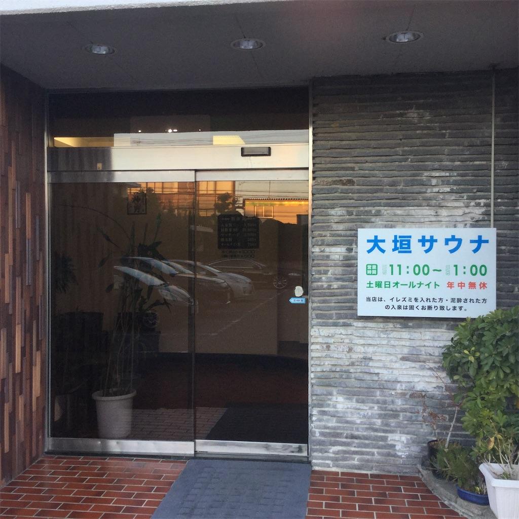 f:id:tsumetaimizuburo:20190311222602j:image