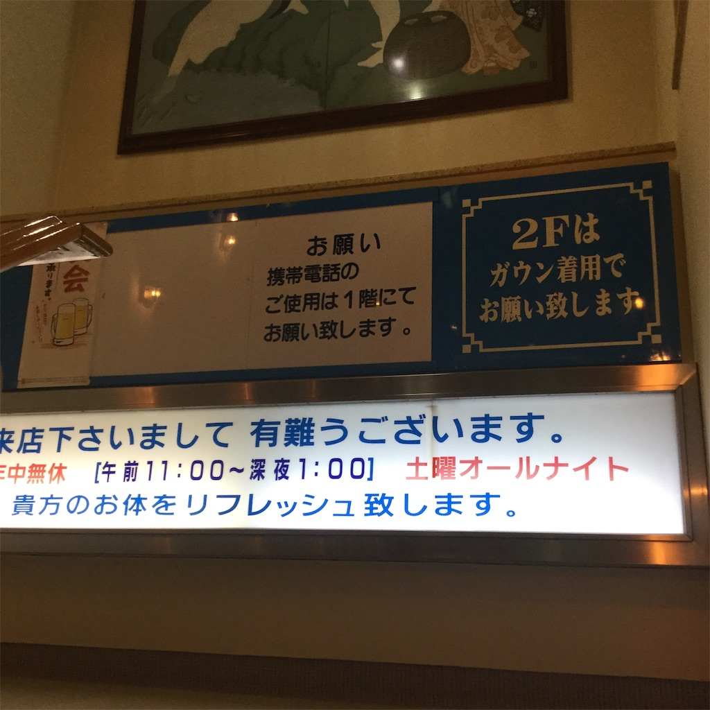 f:id:tsumetaimizuburo:20190311223126j:image