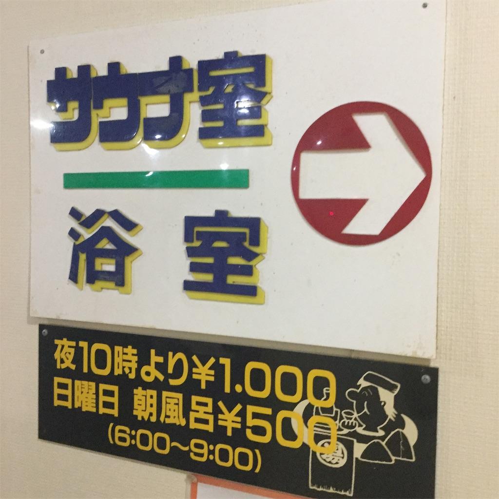f:id:tsumetaimizuburo:20190311223829j:image