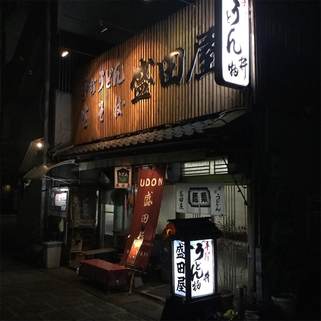 f:id:tsumetaimizuburo:20190311224544j:image