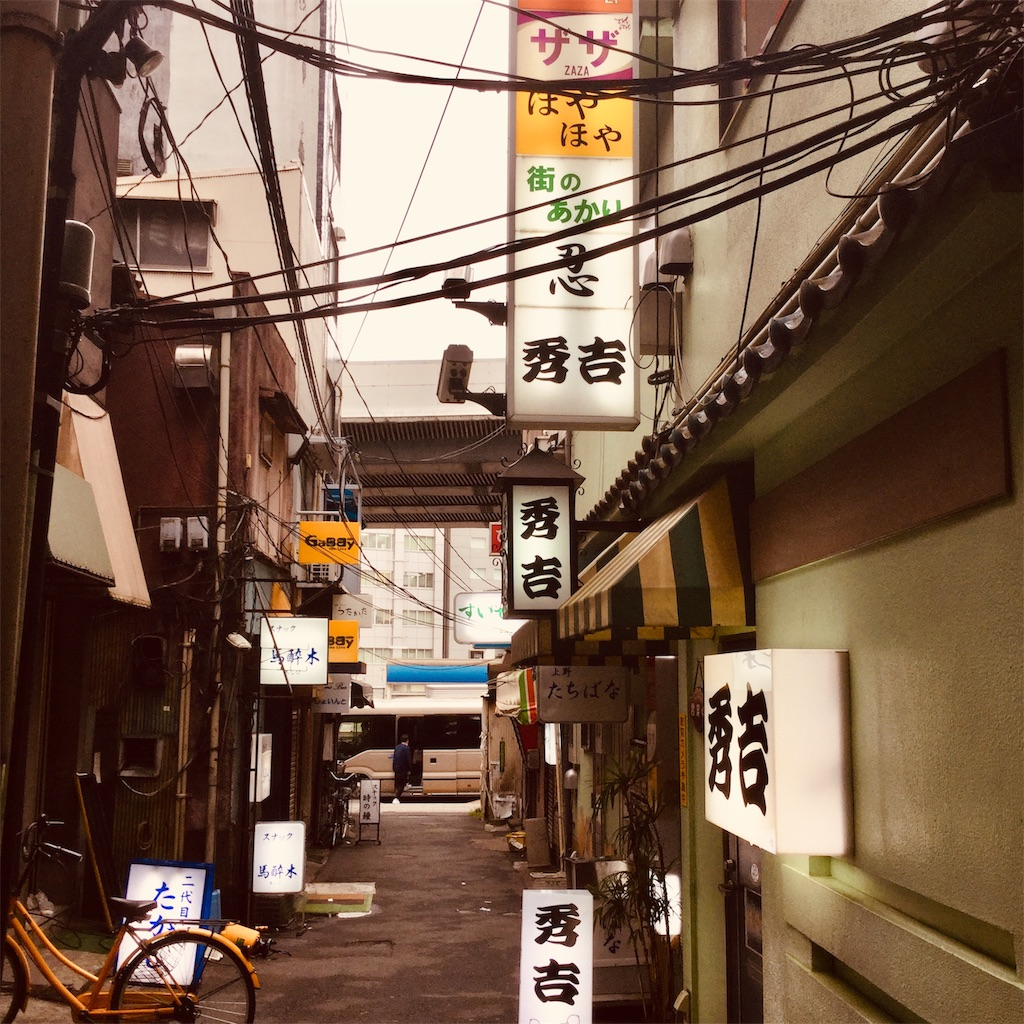f:id:tsumetaimizuburo:20190408231449j:image