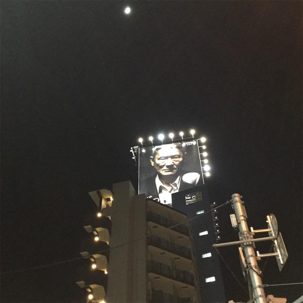 f:id:tsumetaimizuburo:20190413235321j:image