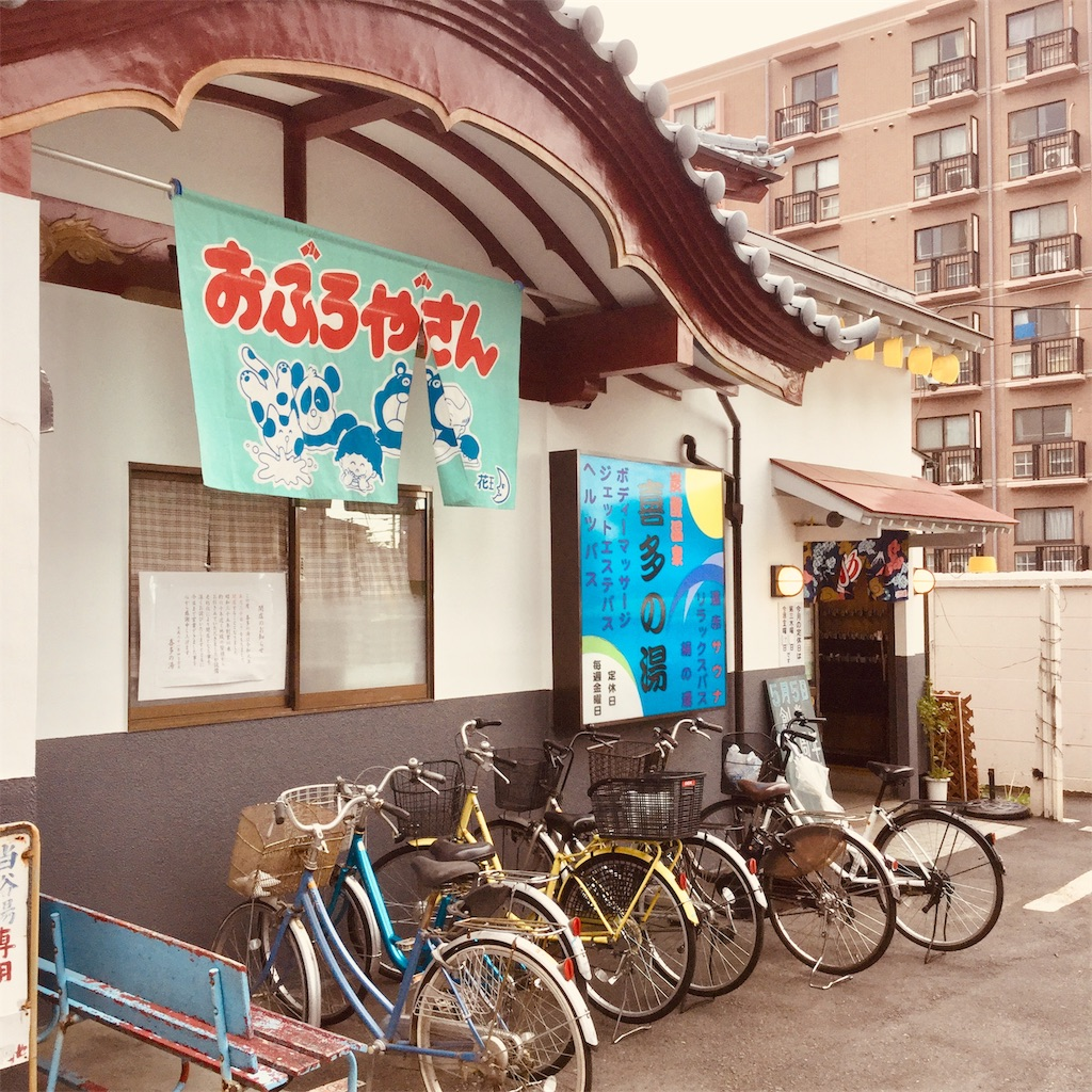 f:id:tsumetaimizuburo:20190510233217j:image