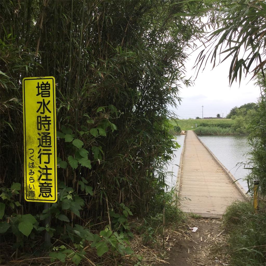 f:id:tsumetaimizuburo:20190712001609j:image