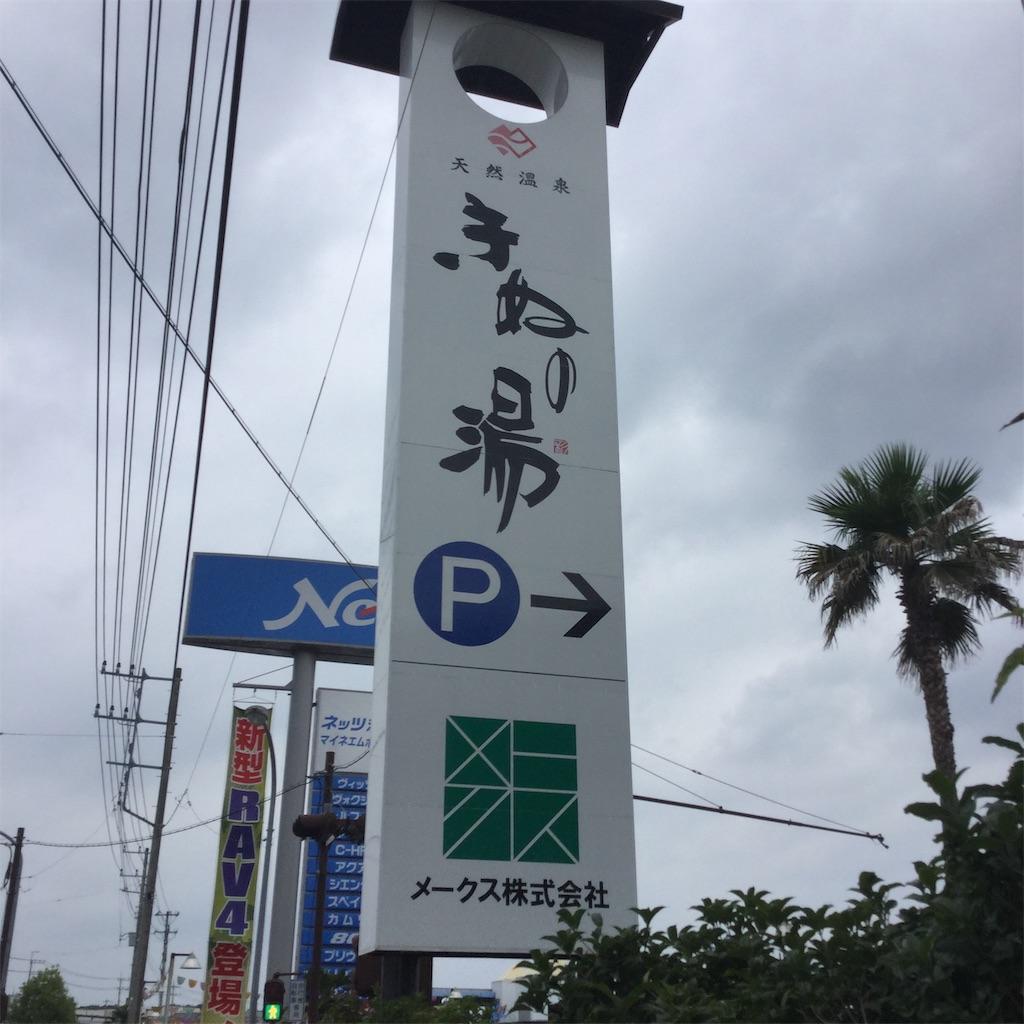 f:id:tsumetaimizuburo:20190712002645j:image