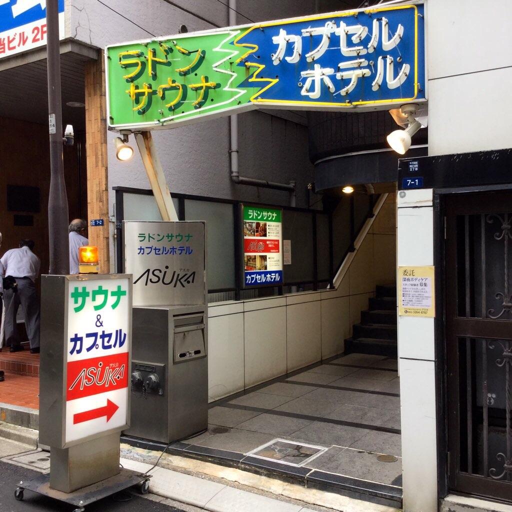 f:id:tsumetaimizuburo:20200706223837j:image