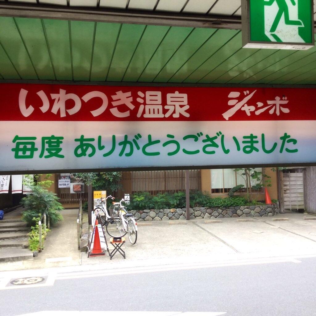 f:id:tsumetaimizuburo:20200713214558j:image