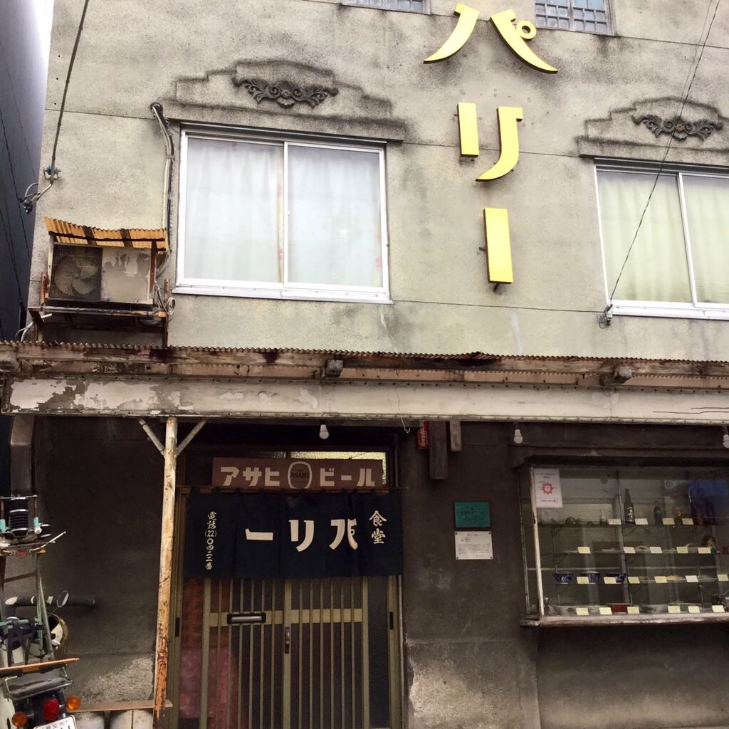 f:id:tsumetaimizuburo:20201019221857j:image