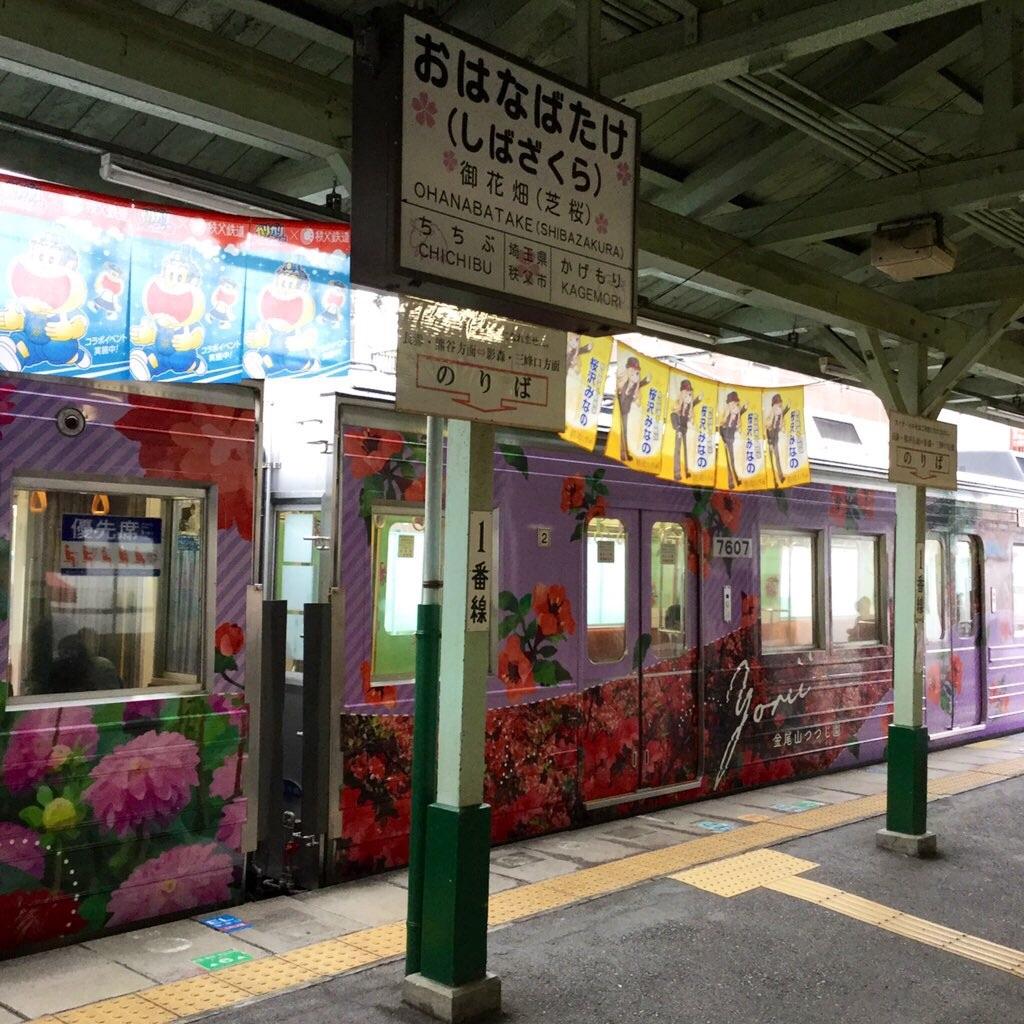 f:id:tsumetaimizuburo:20201019221911j:image