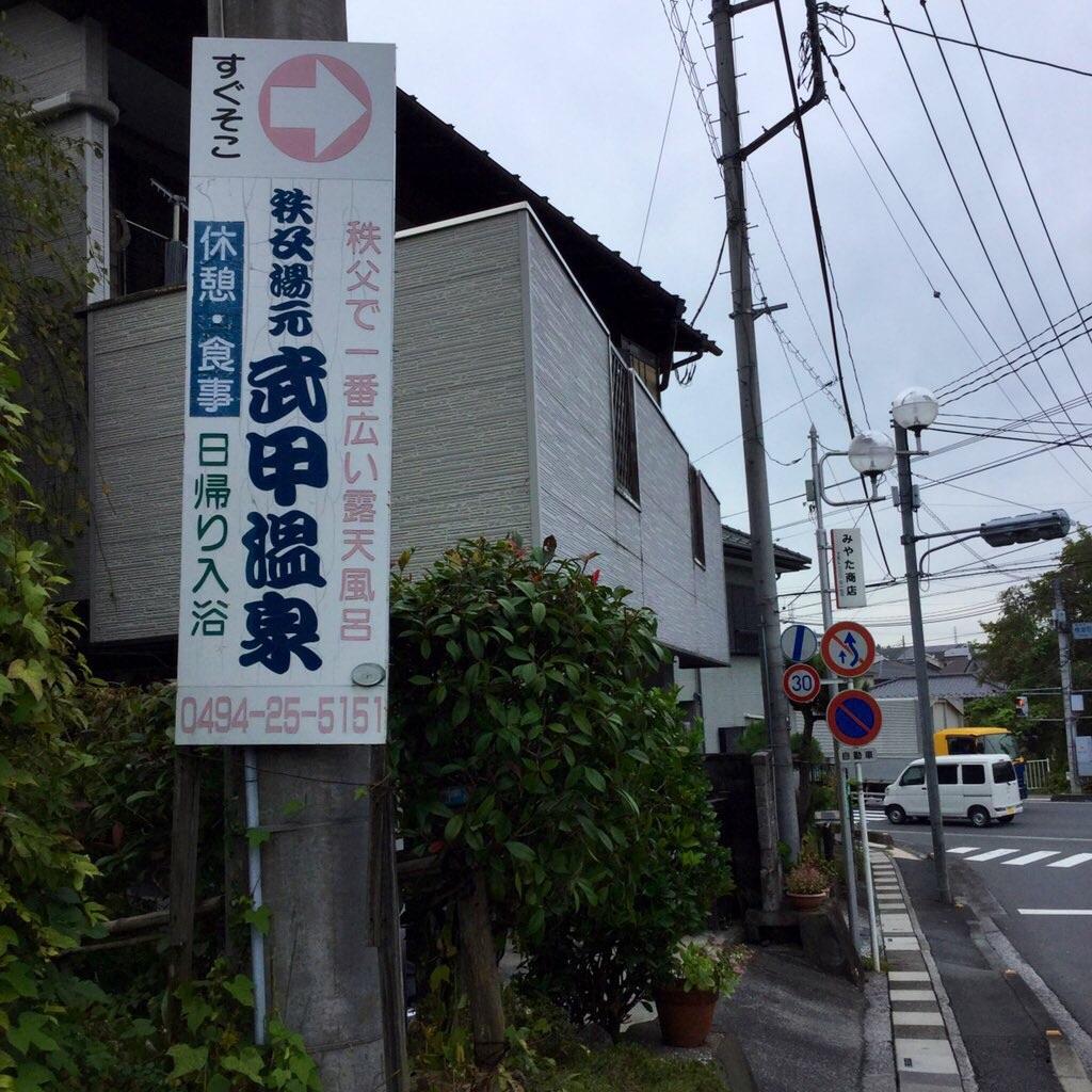f:id:tsumetaimizuburo:20201019221917j:image
