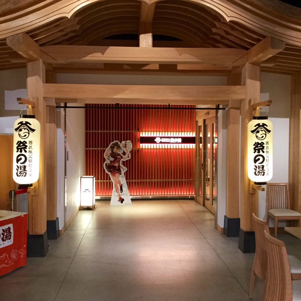 f:id:tsumetaimizuburo:20201019221921j:image