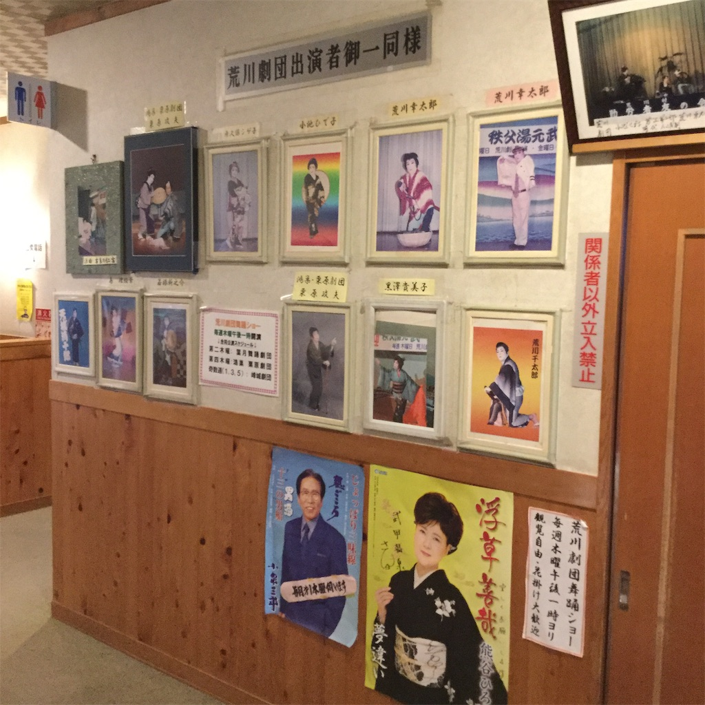 f:id:tsumetaimizuburo:20201019221934j:image