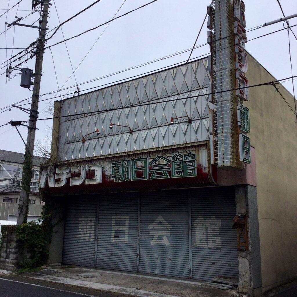 f:id:tsumetaimizuburo:20201019221950j:image