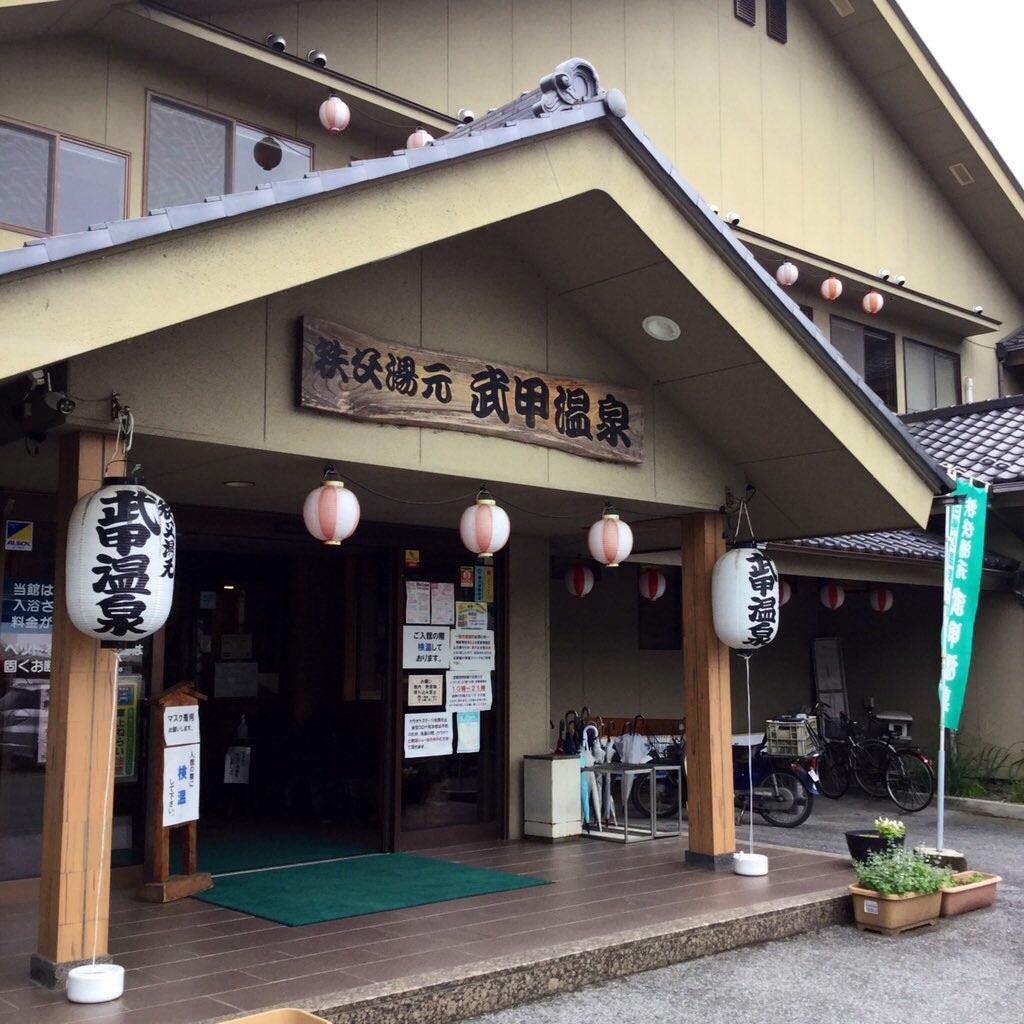 f:id:tsumetaimizuburo:20201019222007j:image