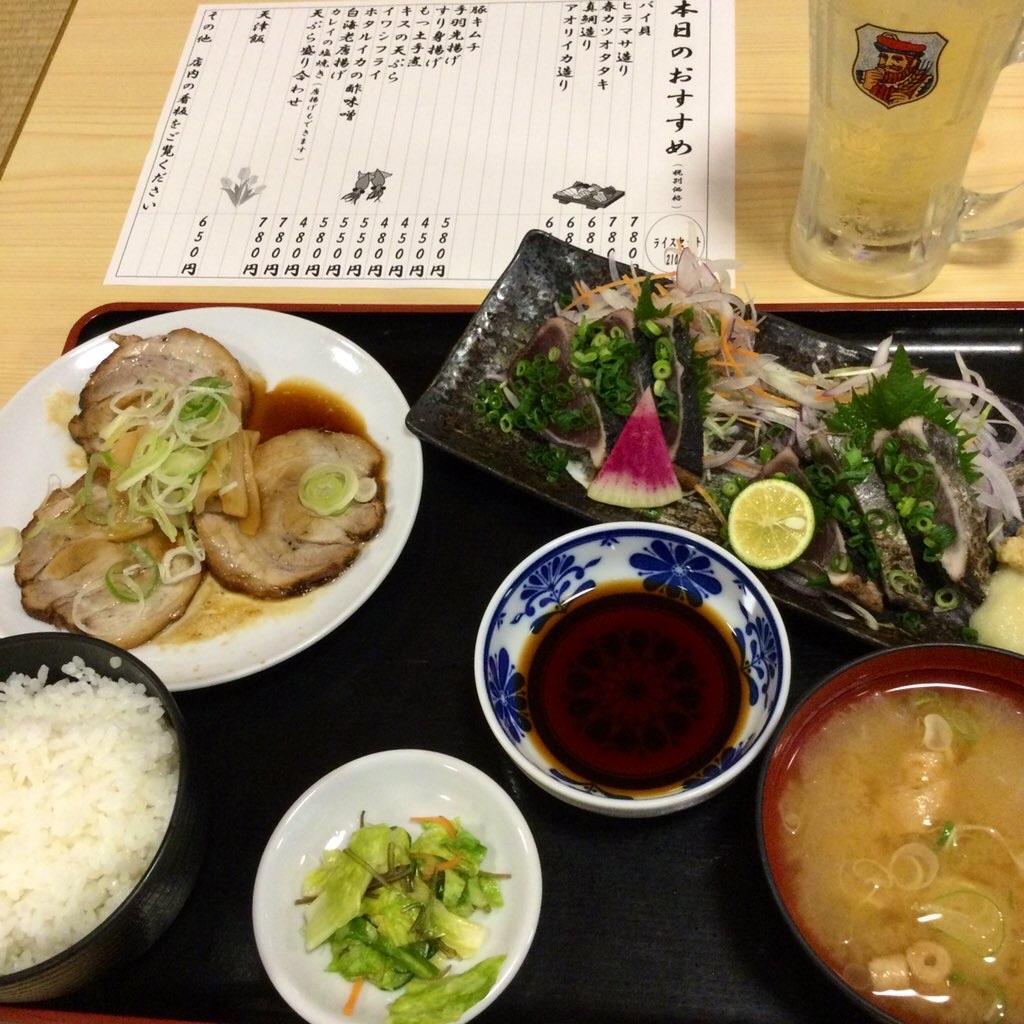 f:id:tsumetaimizuburo:20210413000453j:image
