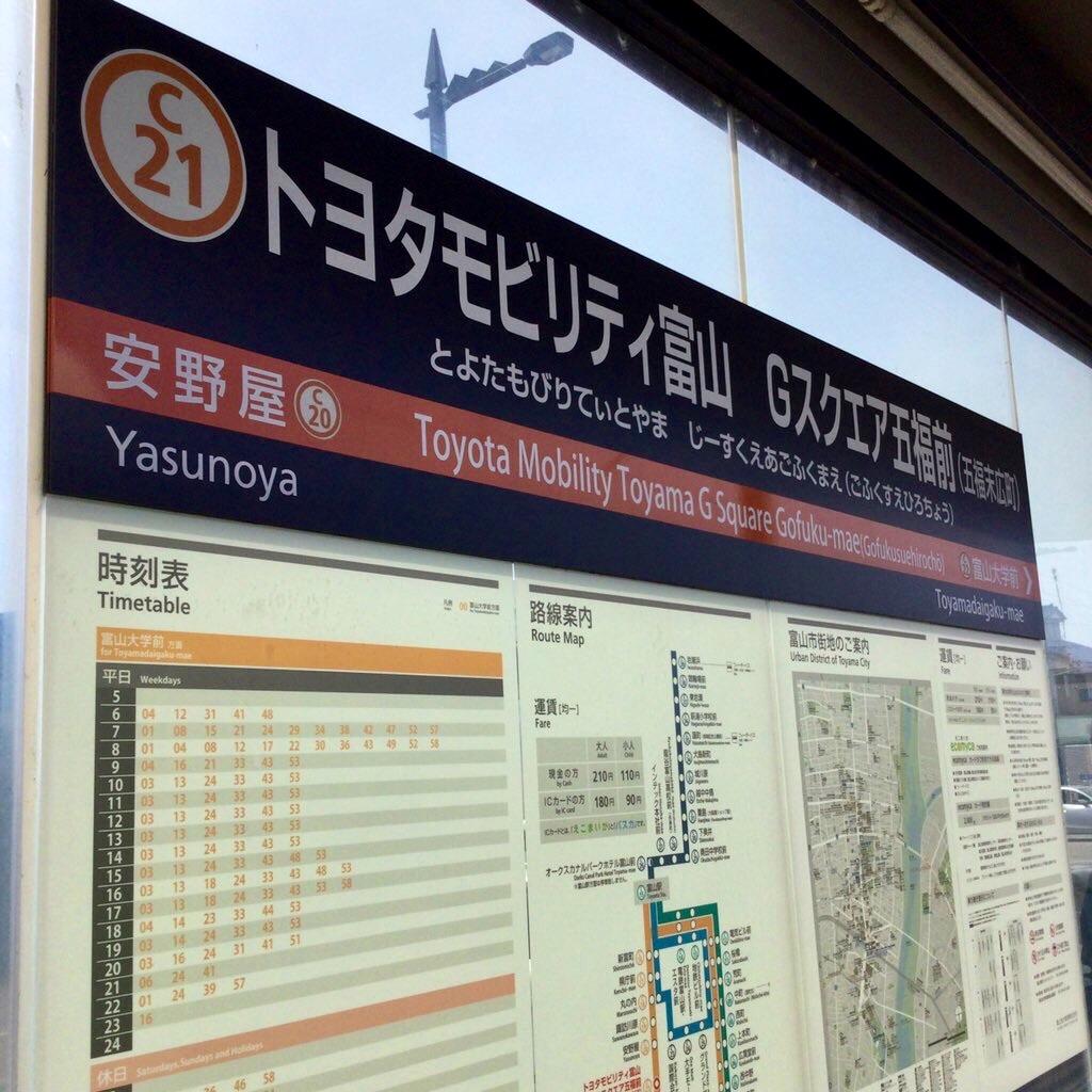 f:id:tsumetaimizuburo:20210413000501j:image