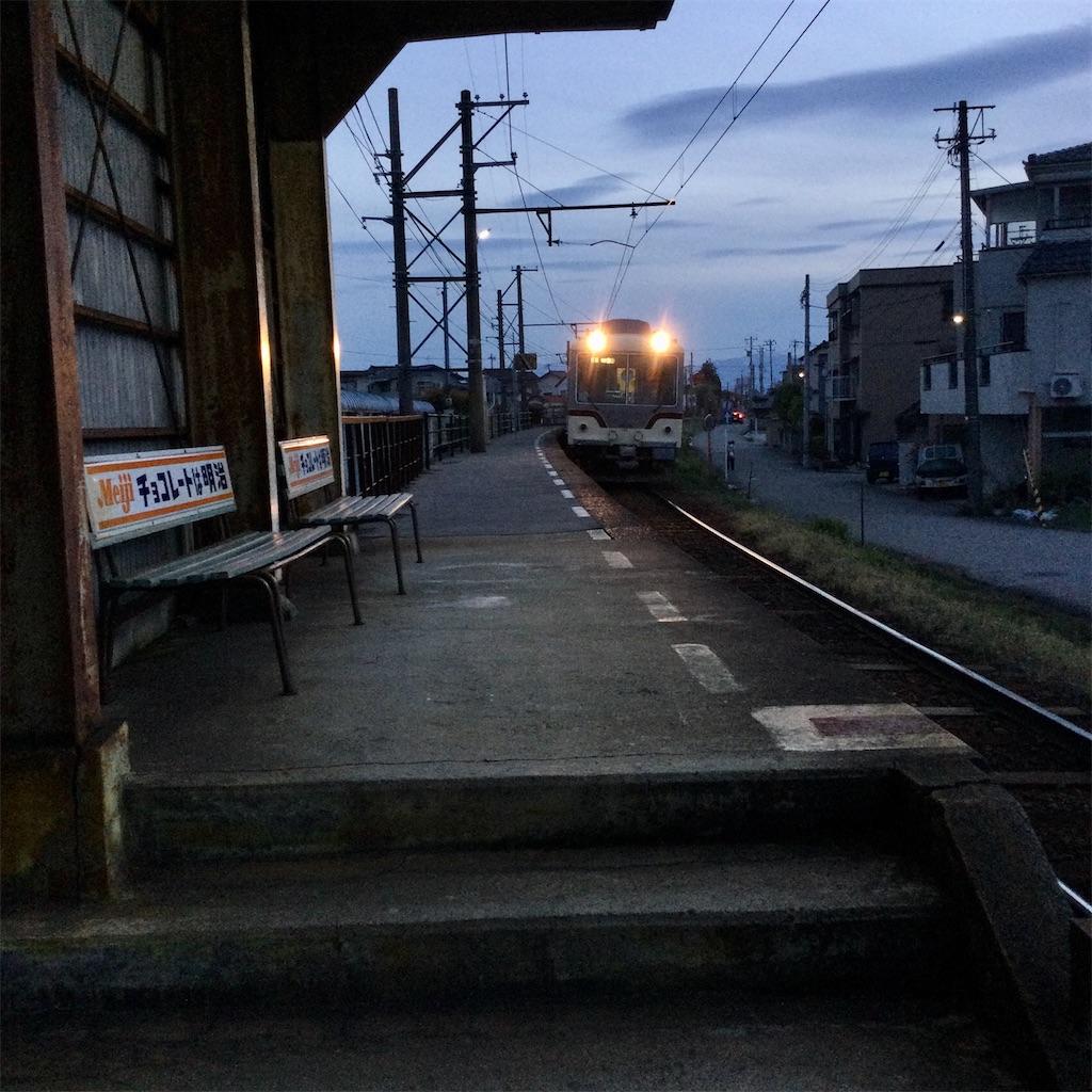 f:id:tsumetaimizuburo:20210413000534j:image