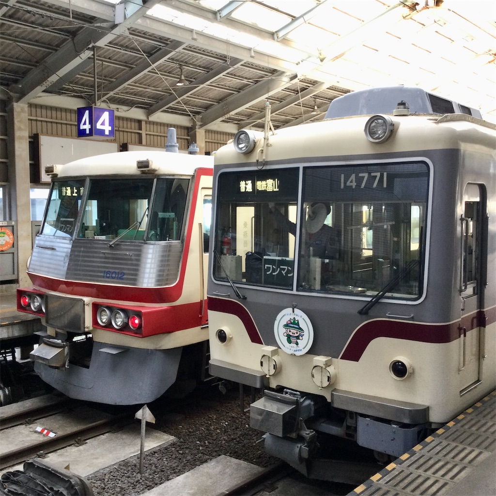 f:id:tsumetaimizuburo:20210413000546j:image