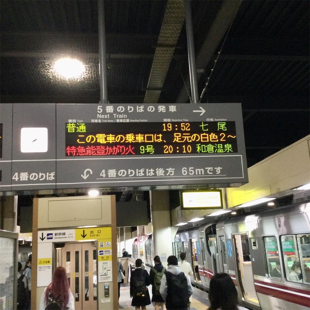 f:id:tsumetaimizuburo:20210413000554j:image
