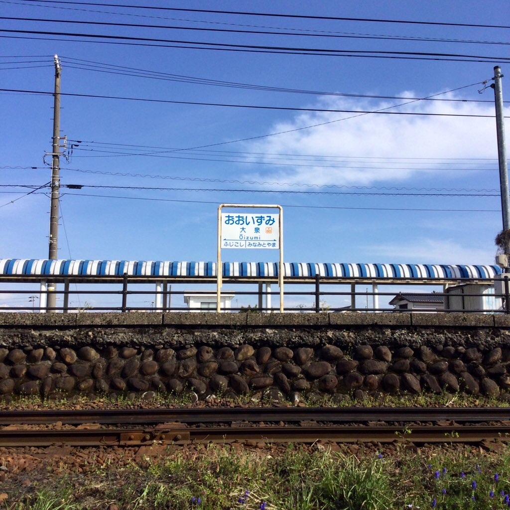 f:id:tsumetaimizuburo:20210413000558j:image