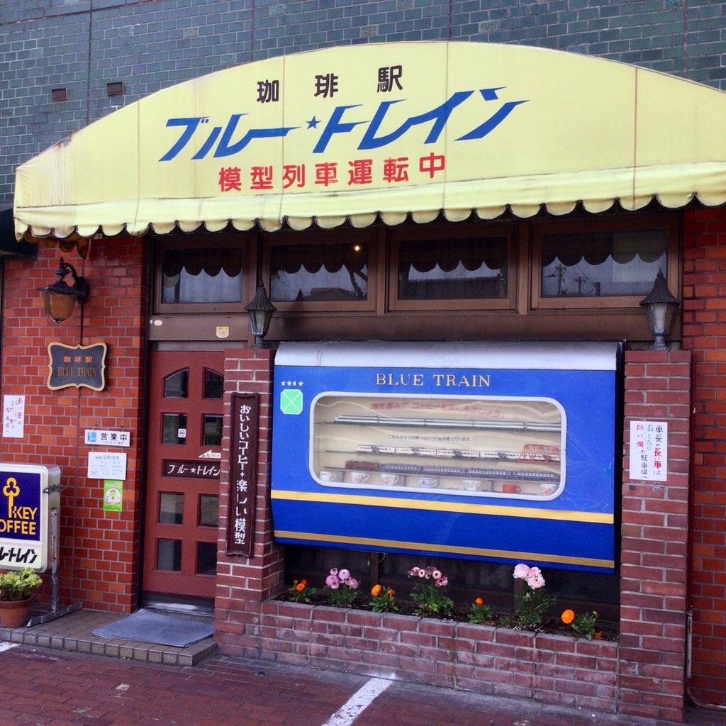 f:id:tsumetaimizuburo:20210413000601j:image