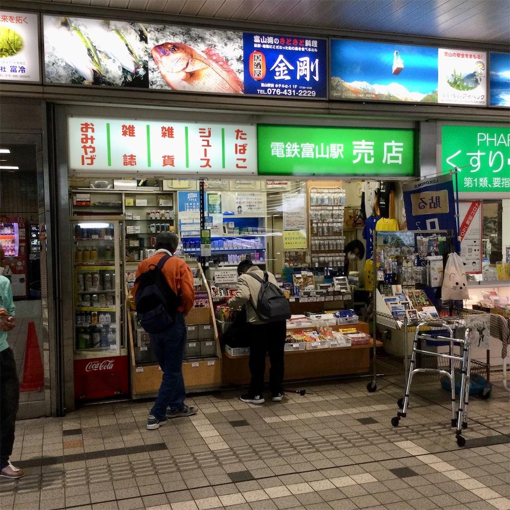 f:id:tsumetaimizuburo:20210413000606j:image