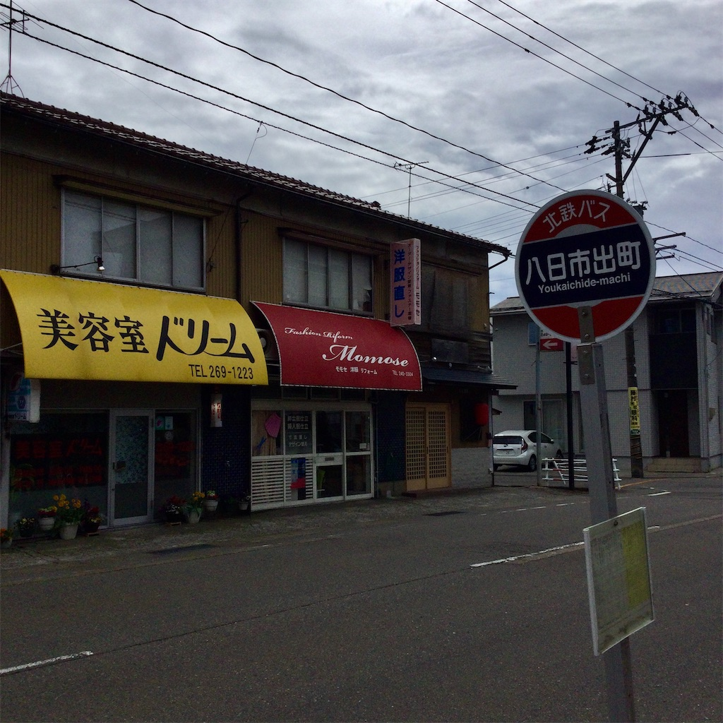 f:id:tsumetaimizuburo:20210414231627j:image