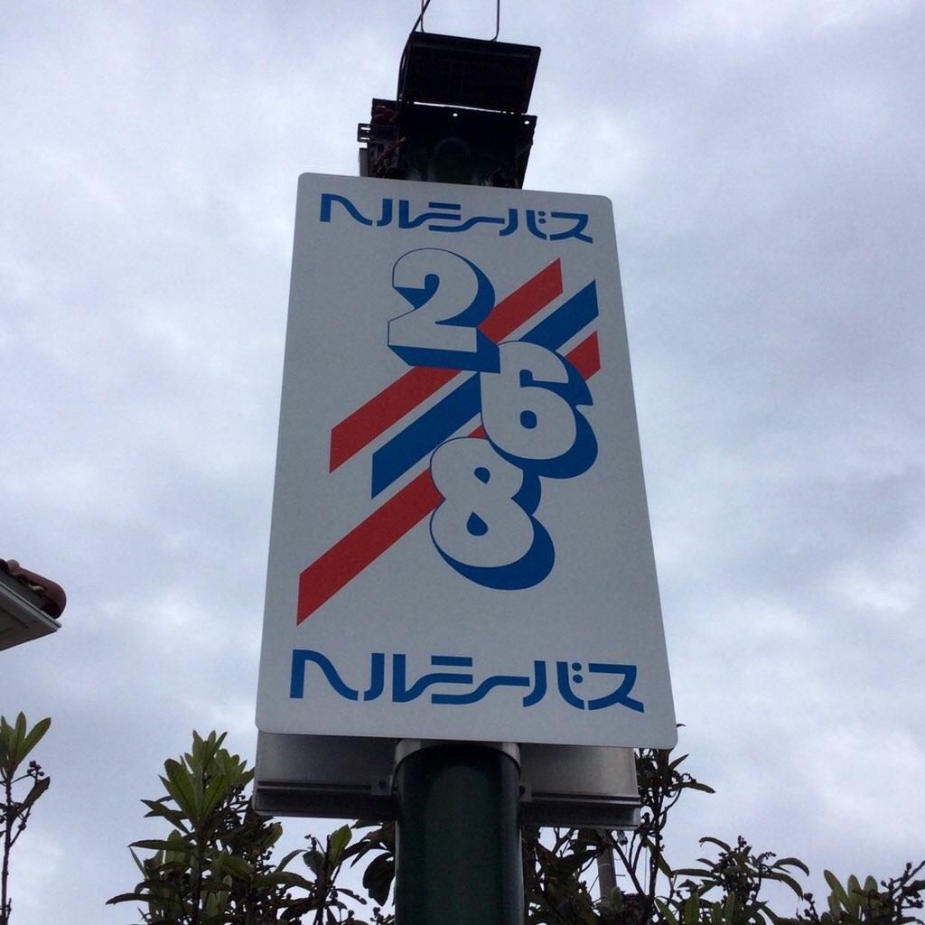 f:id:tsumetaimizuburo:20210414233435j:image