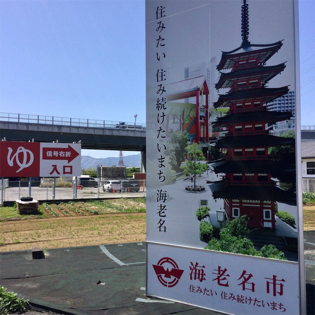 f:id:tsumetaimizuburo:20210420132742j:image