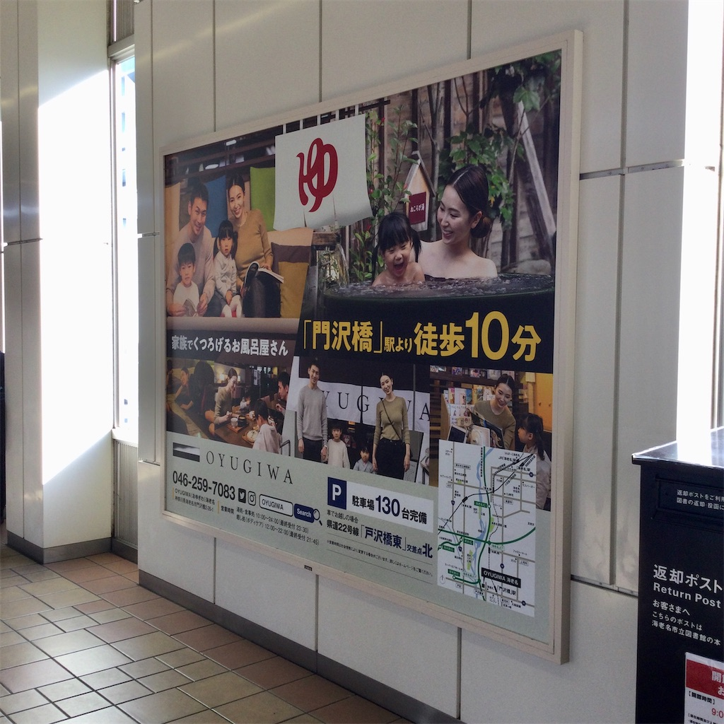 f:id:tsumetaimizuburo:20210420132823j:image