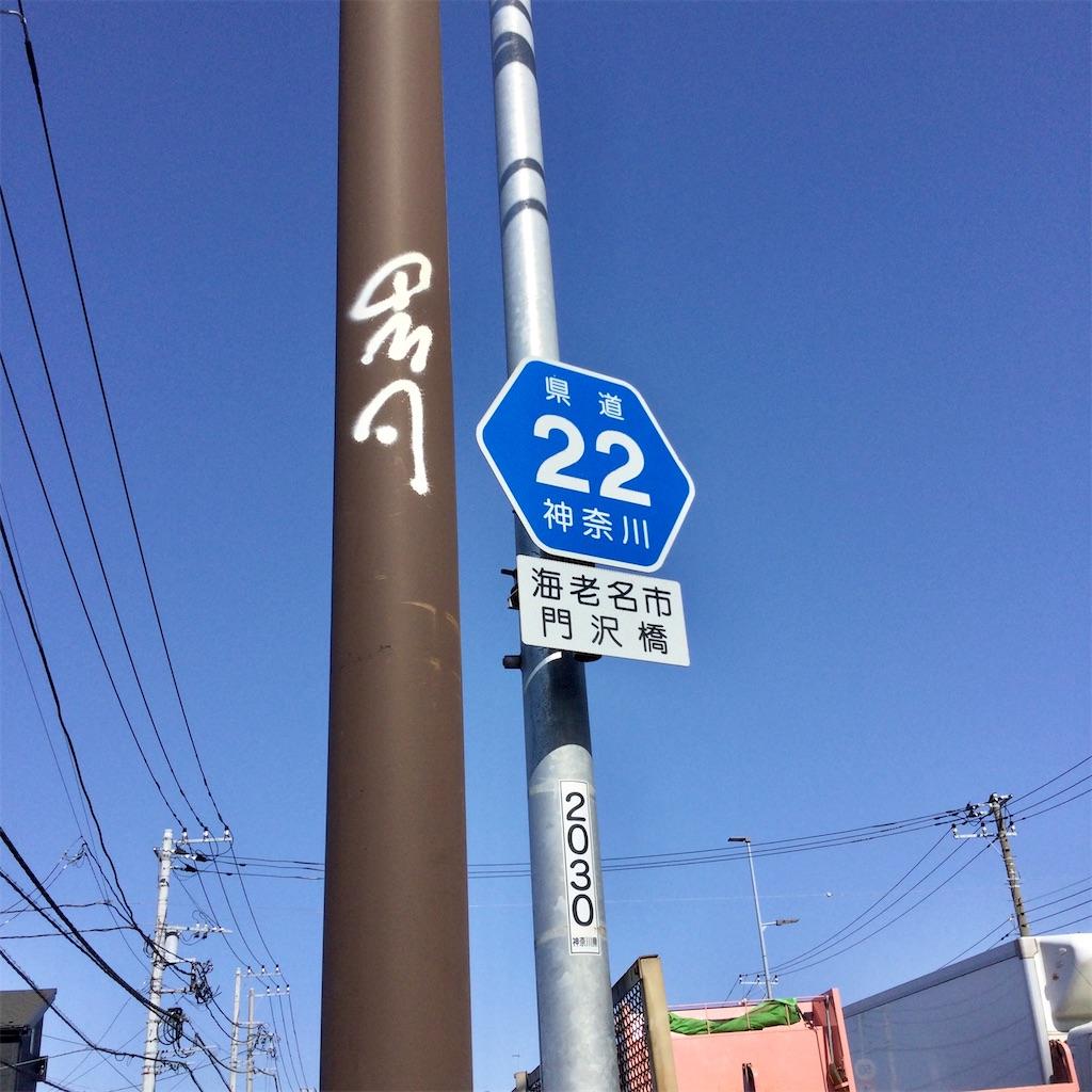 f:id:tsumetaimizuburo:20210420132828j:image