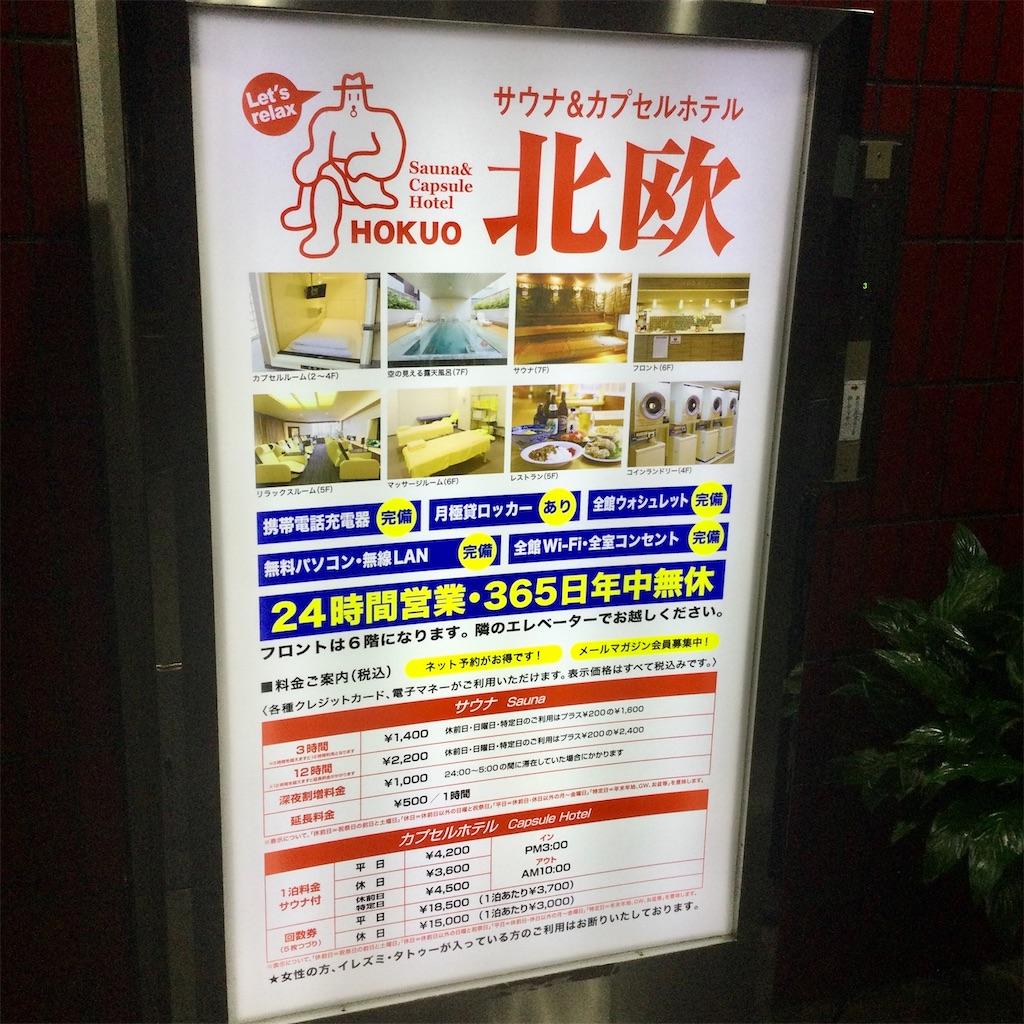 f:id:tsumetaimizuburo:20210502225019j:image
