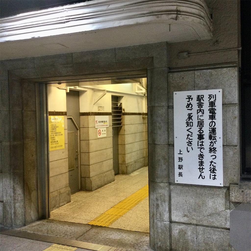 f:id:tsumetaimizuburo:20210502230220j:image