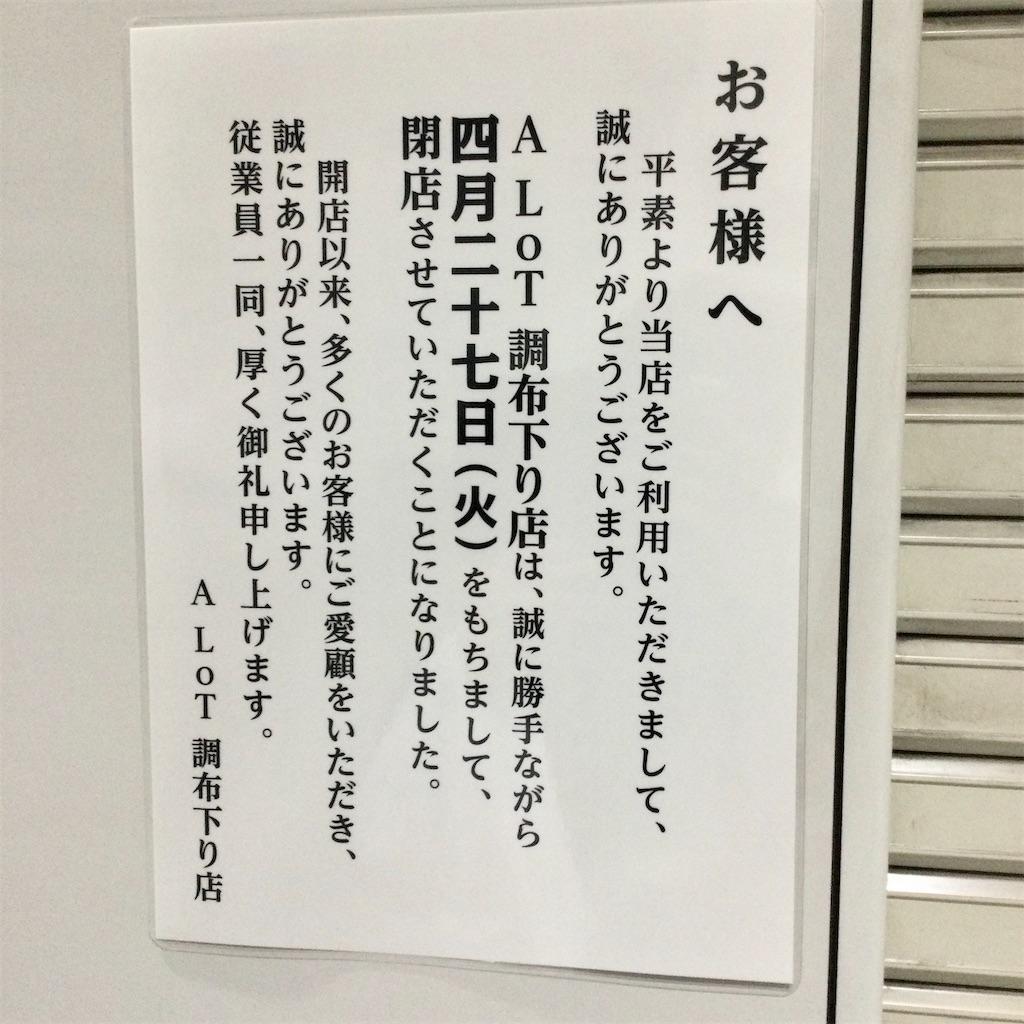 f:id:tsumetaimizuburo:20210614182928j:image