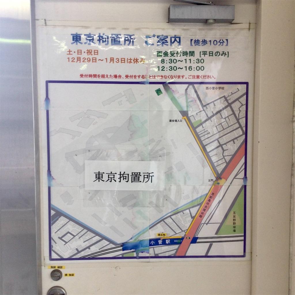 f:id:tsumetaimizuburo:20210615225322j:image