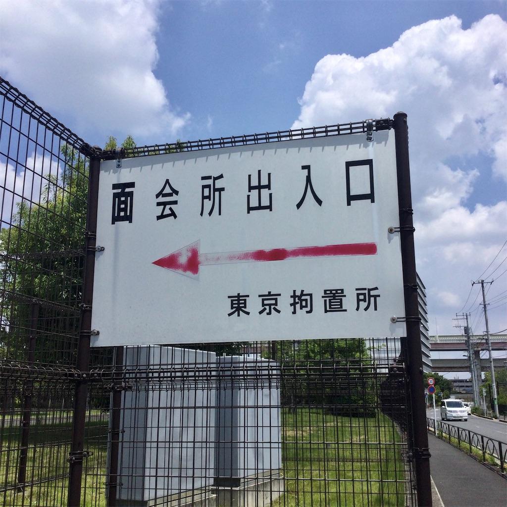 f:id:tsumetaimizuburo:20210615225350j:image