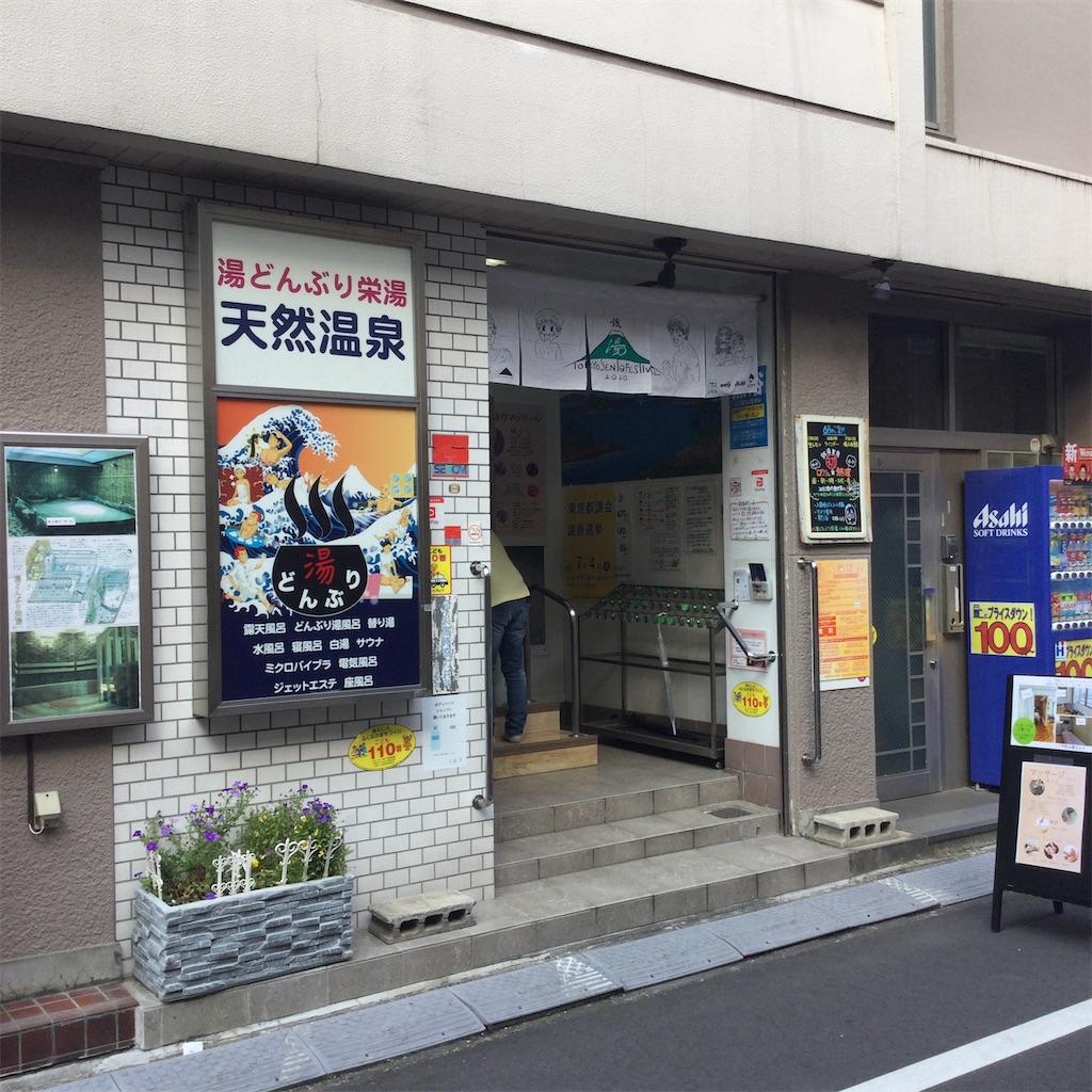 f:id:tsumetaimizuburo:20210616203311j:image