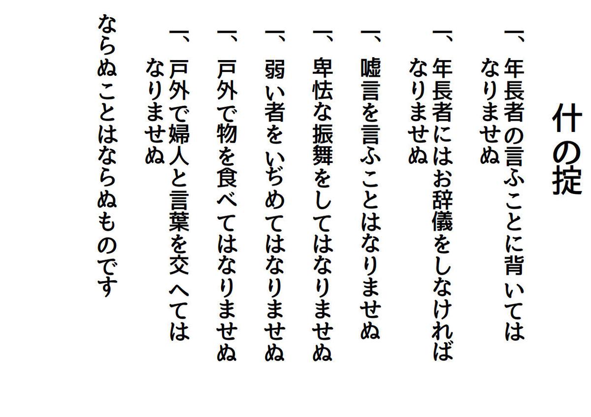 f:id:tsumikasane3:20200214114643j:plain
