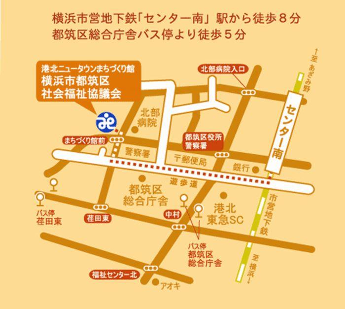 f:id:tsumikasane3:20201019140029j:plain