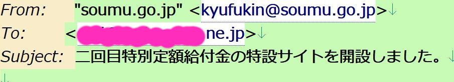 f:id:tsumikasane3:20201019142545j:plain