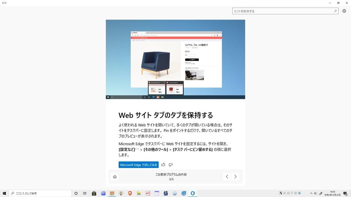 f:id:tsumikasane3:20201023185459j:plain