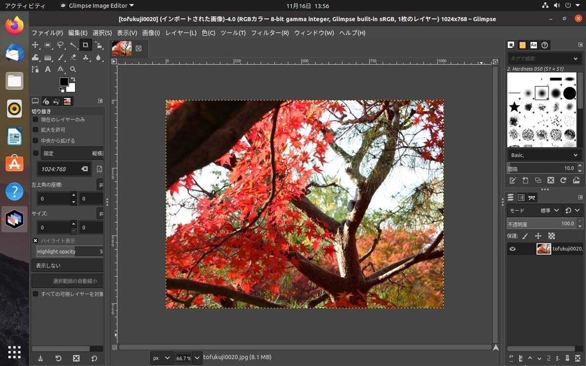 f:id:tsumikasane3:20201116152030j:plain
