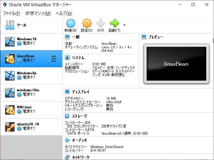 f:id:tsumikasane3:20201116195553j:plain