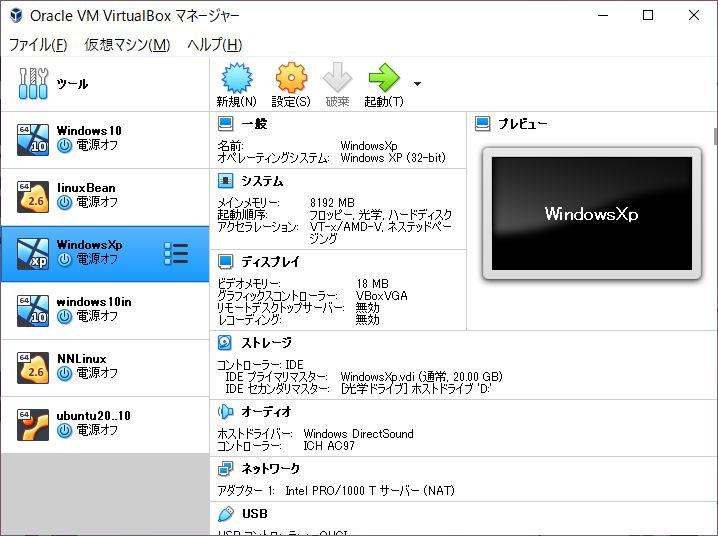 f:id:tsumikasane3:20201116195725j:plain