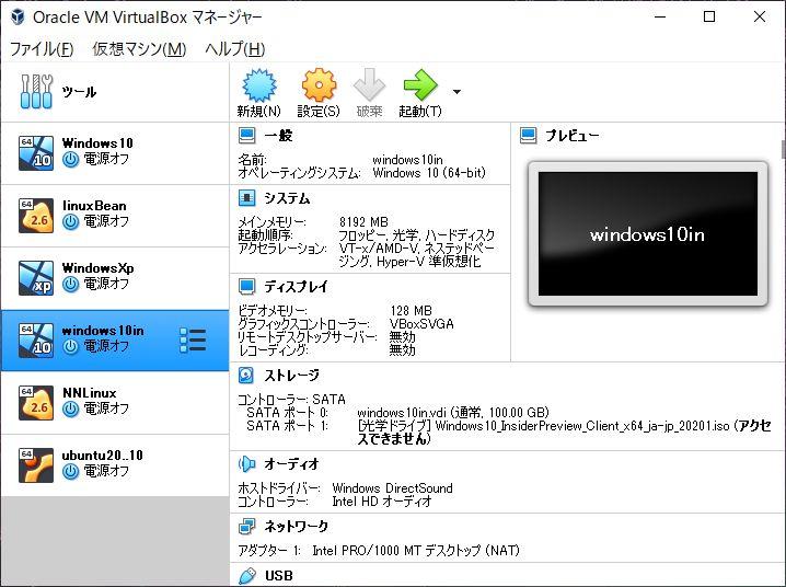 f:id:tsumikasane3:20201116195742j:plain